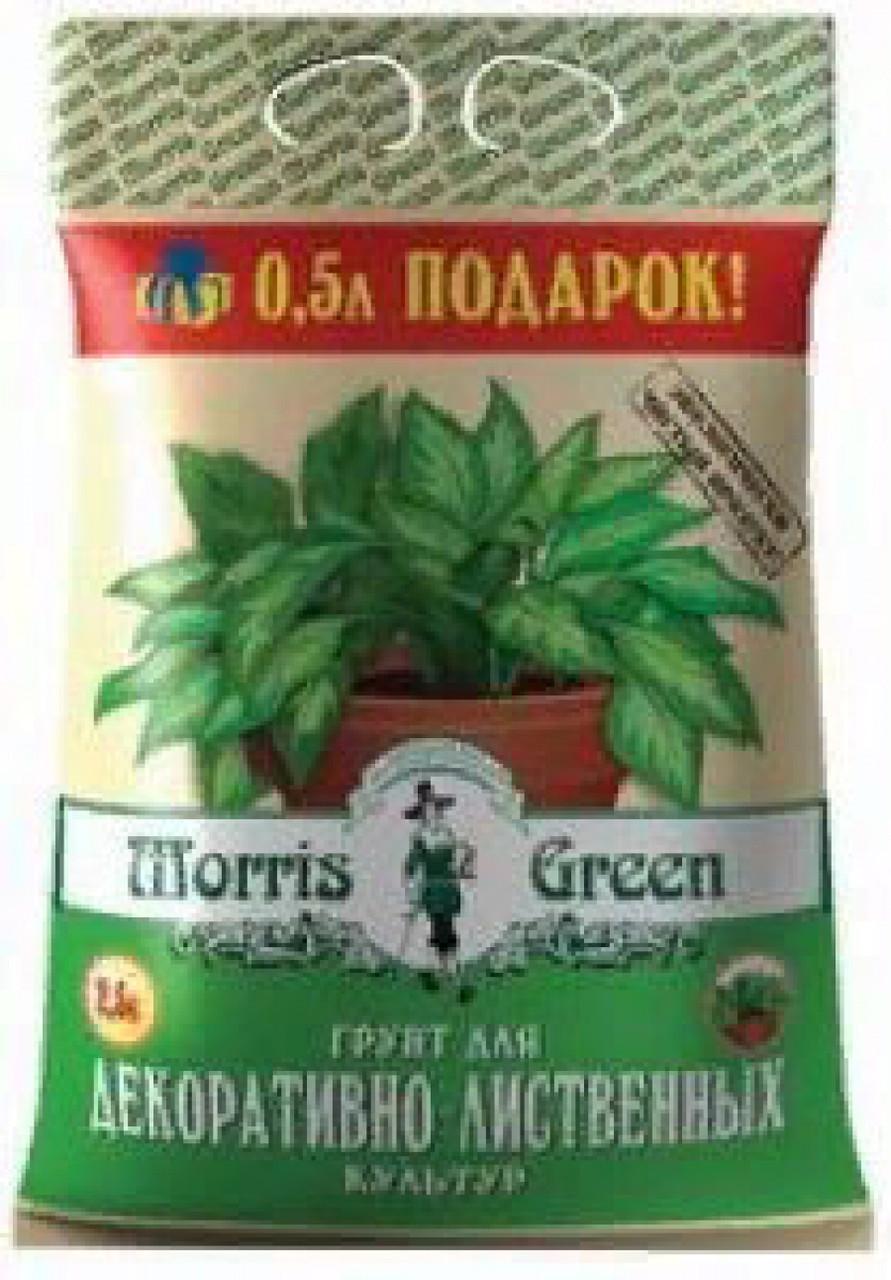 Купить почвогрунт для сада
